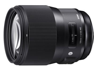 Sigma 135mm F1.8 DG HSM | Art ya tiene precio y fecha de lanzamiento