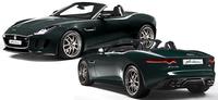 Jaguar F-Type preparado por Arden