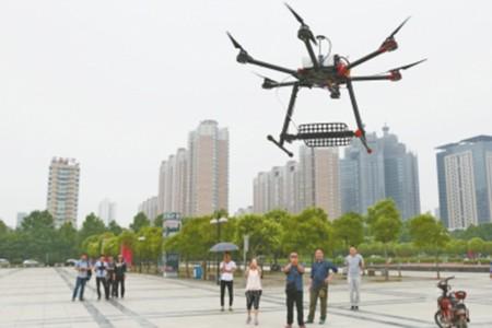 Drone 18
