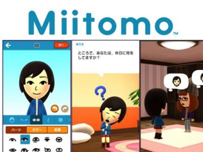 Nintendo se estrenará en marzo en los dispositivos móviles con su primera aplicación: Miitomo