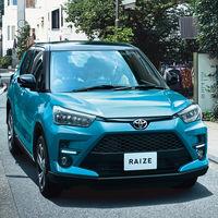 El Toyota Raize es un RAV4 de bolsillo con el ojo puesto en Latinoamérica
