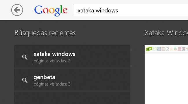 Google Search App para Windows 8