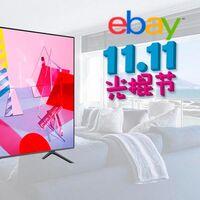 Chollazo por el 11 del 11 en eBay: una smart TV de 55 pulgadas con panel QLED como la Samsung QE55Q60T más barata que nunca, ahora por 599,99 euros