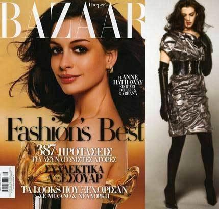 Anne Hathaway para Harper's Bazaar de nuevo