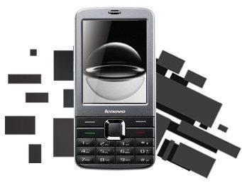 Lenovo P960, con lector de huellas