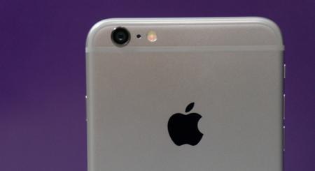 Parte trasera del iPhone 6s