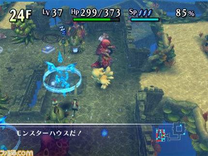 Chocobo's Dungeon para Wii en imágenes