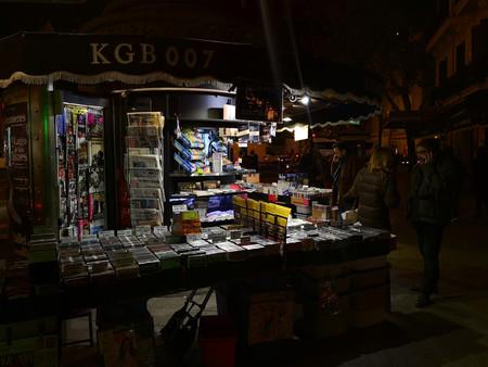 Kiosko Oscuro