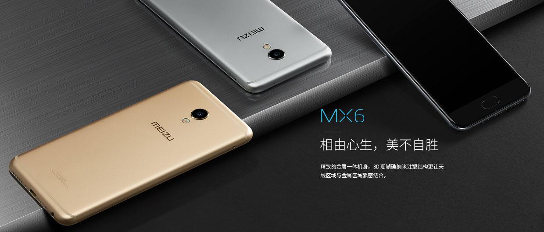 Foto de Fotografías del Meizu MX6 (2/8)
