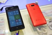 Huawei Ascend W2 aparece prematuramente en una exposición asiática