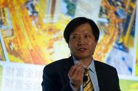 Las (poco claras) cifras económica de Xiaomi, la compañía de los 45.000 millones de dólares