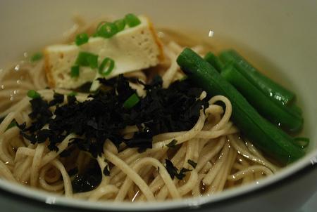 Sopa Wakame