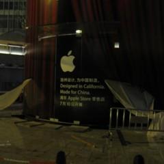 Foto 9 de 9 de la galería nueva-apple-store-shanghai en Applesfera