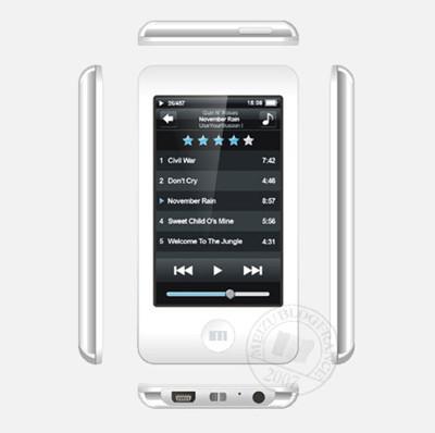 Meizu M7, respuesta al iPod touch