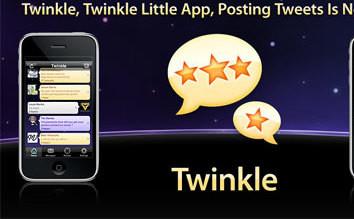 Diez años de App Store: esta fue la primera aplicación de iOS que cambió mi vida