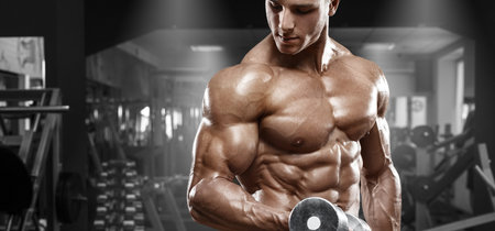 Protocolo Lean Gains para ganar masa muscular: qué es y cómo se hace