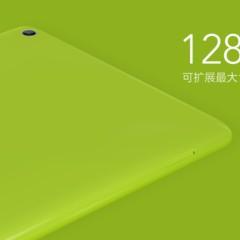 Foto 12 de 13 de la galería xiaomi-mipad en Xataka Android
