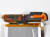 Apple podría estar trabajando en una aplicación para añadir radio al iPhone e iPod touch