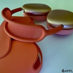Foto 2 de 6 de la galería airpods-max-rosa en Applesfera
