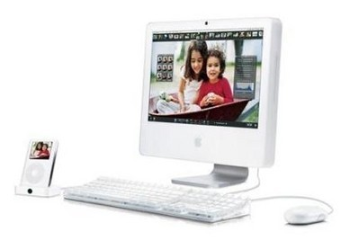 iMac para educación por 900 dólares
