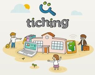 tiching[11].jpg