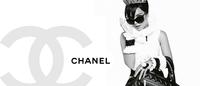 Lily Allen,a lo Audrey Hepburn, la nueva cara de Chanel