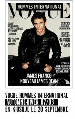 James Franco en la portada de Vogue Hommes International