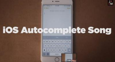 ¿Un iPhone escribiendo una letra de una canción? Con el autocompletado es posible