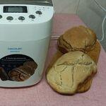 Probamos la panificadora Bread&Co 1500 PerfectCook de Cecotec, una alternativa para hacer pan en casa sin complicaciones