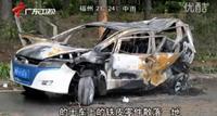 Las baterías no fueron la causa del incendio del BYD e6