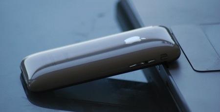La diversificación del futuro iPhone podría ser mediante software