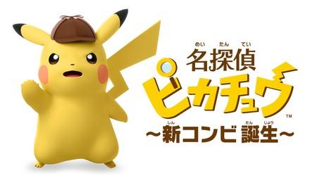 Elemental, querido Jigglypuff: la película del Detective Pikachu ya tiene director
