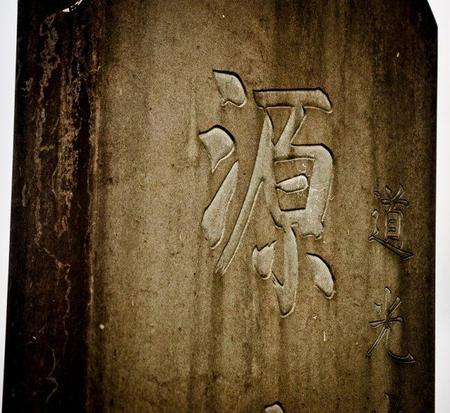 Dietas ancestrales.La Lección Magistral de los Abuelos de Okinawa