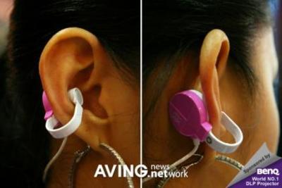 Vibe VNE-100, auriculares con vibración