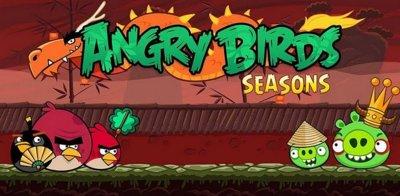 Angry Birds Seasons se actualiza para celebrar el año del Dragón