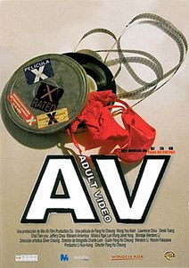 'A.V. (Adult Video)', de Tarkovsky a la pornografía hay un paso