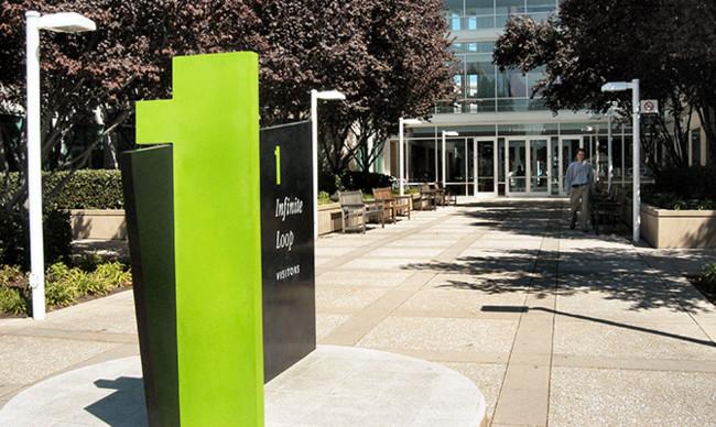 Campus de Apple en Cupertino