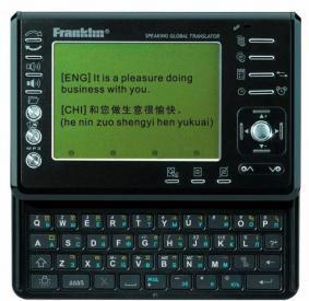 [CES 2007] Franklin Speaking Global Translator