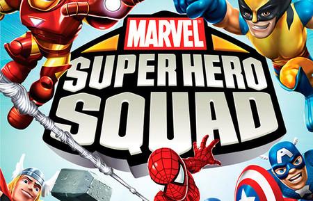 Marvel Superherosquad Wii
