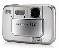 PMA2007: HP R837, para ti y tu mascota