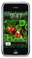 El firmware 1.1.3 del iPhone podría copiar y pegar texto