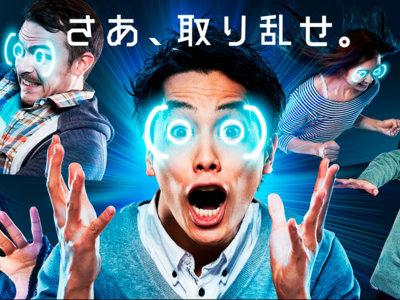La realidad virtual se inventó para juegos así de locos