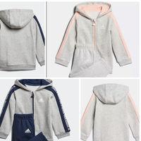 Vuelta al cole: en Adidas tienes este chándal para niños en dos colores por 23,97 euros