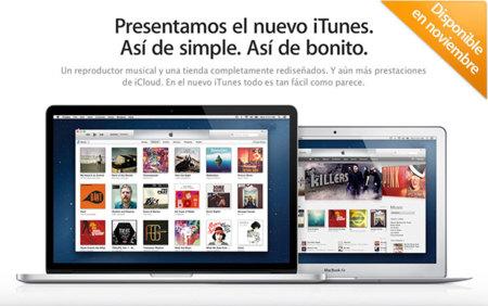 iTunes 11, cuando el retraso de un lanzamiento puede ser una buena noticia (no, este no es un artículo sobre iTunes)