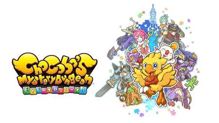 Chocobo S Mystery Dungeon Every Buddy