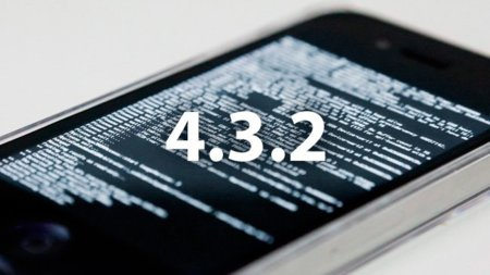 Jailbreak untethered para iOS 4.3.2 ya disponible, el iPad 2 sigue resistiéndose