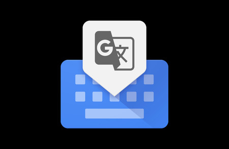 Gboard hace compatible su traductor en tiempo real con el dictado por voz