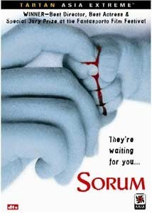 'Sorum', una de fantasmas, sin fantasmas