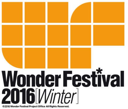 Veremos la figura de Red de Kotobukiya en el Wonder Festival Winter 2016