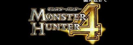 monster-hunter-4.jpg